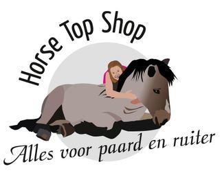 horse top shop